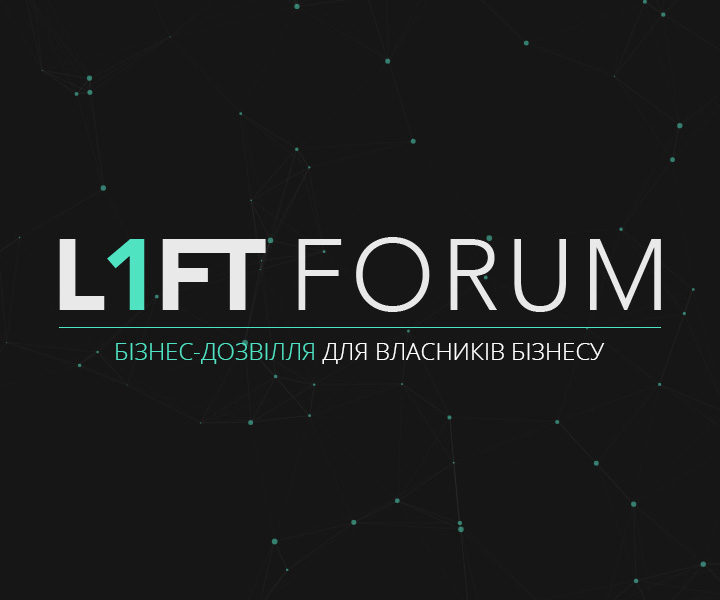 LIFTForum